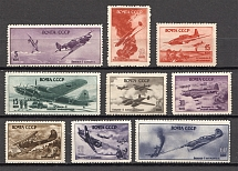1946 USSR Air Force During World War II (Full Set, MNH)
