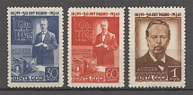 1945 USSR 50th Anniversary of the Invention of Radio by Popov (Full Set, MNH)