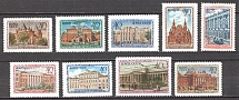 1950 USSR Museums of Moscow (Full Set)