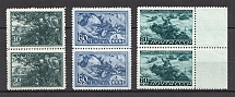 1943 USSR Heroes of the USSR Pairs (MNH)
