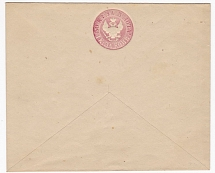 Postal stationery, No. 6 B (Wz - in a mirror image). Cat. = $ 300 for an ordinar