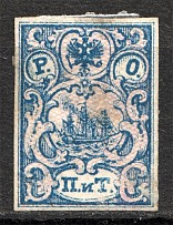 1866 Russia Levant ROPiT 2 Pi (With Shadow Lines, Cancelled)