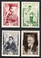 1935 USSR The 60th Birthday of Kalinin (Full Set, MNH)