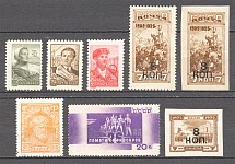 1927-60 USSR  (MH/MNH/Cancelled)