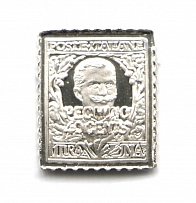 Italy Offices in China (Sterling Silver Miniature, Greatest Stamps of The World)
