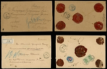 Imperial Russia MONEY LETTERS – SELECTION: 1899-1917, seven items