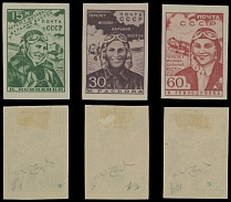 Soviet Union NON-STOP FLIGHT TO FAR EAST ISSUE: 1939, 15k on ordinary paper