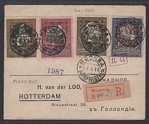 Nice franking with stamps No. 126В, 127,128В, 129 on a registered letter. from Moscow (01/07/1915) to Rotterdam