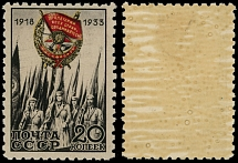Soviet Union, 1933, Order of the Red Banner, trial printing of 20k, perf 9½