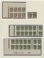 Soviet Union FIRST DEFINITIVE ISSUE ON IMPROVED PAPER: 1926, 7k-5r, blks of 4