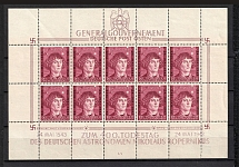 1943 General Government, Germany (Souvenir Sheet, Control Number `I-1`, MNH)