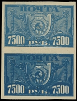 New Design Definitive Issue, 1922, 7500r blue, printed on creamy paper without
