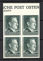 1942 1Z General Government, Germany (Control Text, IMPERFORATED, Block of Four, MNH)