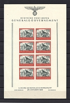 1944 Germany General Government Block Full Sheet (Imperforated, CV $290, MNH)