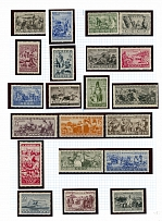 Soviet Union, 1933, Ethnographic issue, 1k-35, complete set of 21
