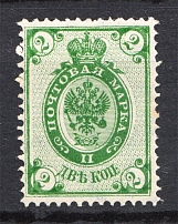 1889-92 Russia 2 Kop (Background Shifted, Print Error)