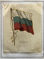 Flag of Russia 17.5 x 22.5 cm. Silk. The advertising insert of the American