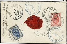 1870/90, Franked mail to Mt. Athos, mostly 7 kop. and 14 kop. franking with