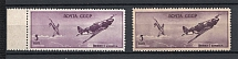 1945 USSR 5 Kop Air Force During World War II Sc. 992C (First+Second Printing, MNH)