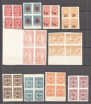 Russia Civil War Blocks of Four Collection (2 Scans)