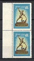 1960 15 th General Assembly of the United Nations Pair (Full Set, MNH)