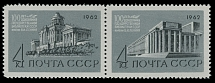 Soviet Union 1962, Lenin Library in Moscow, 4k slate and black