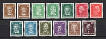 1926-27 Third Reich, Germany (Mi. 385-397, Signed, Full Set, CV $1400, MNH)