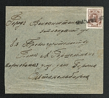 "Mute Cancellation of Lodz, Mute Handstamp is ""НАЧАЛЬНИК"" –""CHIEF"" (Lodz, Levin #335.01, p. 108)"