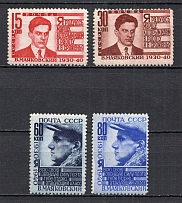 1942 USSR Heroes of the USSR (Full Set, MNH)