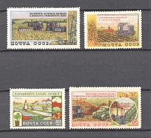 1954 The Agriculture in the USSR, Soviet Union USSR (Full Set)
