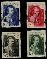 Soviet Union, 1935, Friedrich Engels, 5k-20k, complete set of four