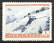 1954 USSR Sport in the USSR 1 Rub (Print Error, Shifted Background, MNH)