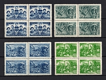 1944 Heroes of the USSR, Soviet Union USSR (Blocks of Four, MNH)