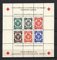 1945 Dachau Red Cross Camp Post, Poland (Block, with Watermark, Perforated, MNH)