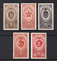 1952-53 Awards of the USSR (Full Set, MNH/MLH)