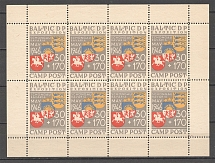 1946 Baltic Dispaced Persons Camp Schongau Expostition Block Sheet