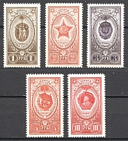 1952-53 USSR Awards of the USSR (Full Set, MNH)