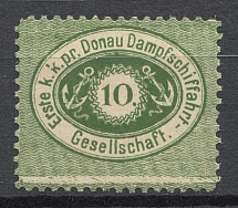 The First Shipping Company on the Danube `10` (MNH)