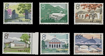 People's Republic of China, 1964, Historical Places of Yenan, 8f and 52f