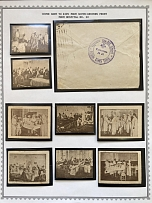 Exhibition sheet. Hospital of the 1st World War. Envelope and a set of charity