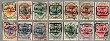 1912, 1 ch - 1 Kr, set of 8 and additional 6 shades, with black hand stamped
