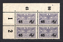 45Rpf Holiday Contribution Stamps, Germany (Control Numbers, Block of Four, MNH)