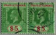 1926, 5 $, green and red/green, used in pair, rich colour and attractive, XF!.