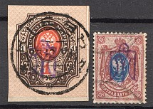 Ukraine Kiev Type 2 Tridents (Inverted Overprints, Cancelled)