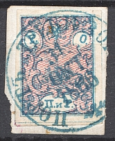 1866 Levant ROPiT 2 Pia (Picture under Background Error, Port Trebizond 31.10.1866)