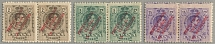 1915, 2 c., 5 c., 15 c., lot of (6) in 3 pairs, OPT ERROR broken N in ESPANOL, M
