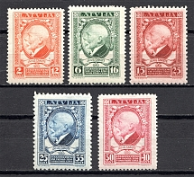 1928 Latvia (CV $30, Full Set, MNH)