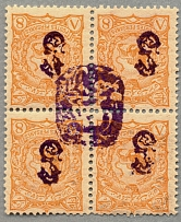 1900, 8 c., orange, with hand stamped type d and an additional handstamp in the