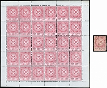 1875, House flag 10 cents rose-red, complete sheet of 30 with all margins, mint