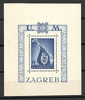 1942 Croatia Block Sheet (Perforated, CV $30, MNH)
